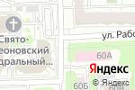 Схема проезда до компании Киоск по продаже овощей и фруктов в Челябинске
