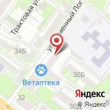 ООО Нефтеспецтехника
