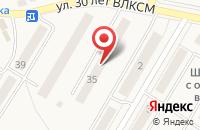 Схема проезда до компании ЦЕНТР ДИАГНОСТИКИ И КОНСУЛЬТИРОВАНИЯ в Коркино