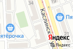 Схема проезда до компании ЮРЛИГА в Челябинске