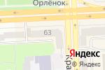 Схема проезда до компании Kussenkovv в Челябинске
