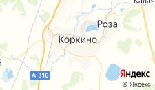 Отели города Коркино на карте