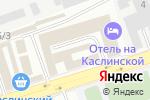 Схема проезда до компании Градиент в Челябинске