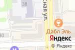 Схема проезда до компании ГЛАВЭКСПЕРТ в Челябинске