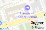 Схема проезда до компании Спецвысотстройпроект в Челябинске