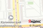 Схема проезда до компании OZON.ru в Челябинске