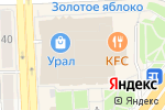 Схема проезда до компании Леди бюст в Челябинске