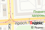 Схема проезда до компании МАНИ ФАННИ в Челябинске