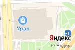 Схема проезда до компании Cosmic store в Челябинске