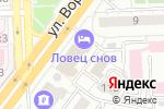 Схема проезда до компании Green Club в Челябинске
