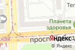 Схема проезда до компании Аудит-Диалог в Челябинске