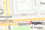 Схема проезда до компании ЭРА в Челябинске