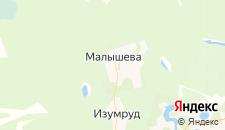 Отели города Малышева на карте