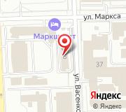 Пограничное управление федеральной службы безопасности РФ по Челябинской области
