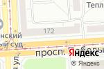 Схема проезда до компании Отличник в Челябинске