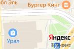 Схема проезда до компании Marigold в Челябинске