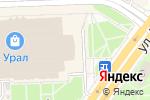 Схема проезда до компании Макдоналдс в Челябинске