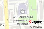 Схема проезда до компании Финансовый университет при Правительстве РФ в Челябинске