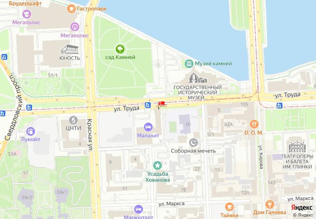 Отель Арбат официальный сайт гостиницы в центре Челябинск