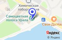 Схема проезда до компании ДОМ КУЛЬТУРЫ СЕЛА КЛЕВАКИНСКОЕ в Реже