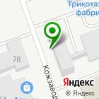 Местоположение компании ИВК
