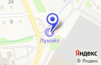 Схема проезда до компании МАГАЗИН ЭЛЕКТРОМИР в Реже