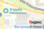 Схема проезда до компании Mobillion в Челябинске