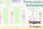 Схема проезда до компании Барс+ в Челябинске