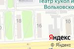 Схема проезда до компании ПрофАльянс в Челябинске