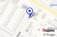 Схема проезда до компании ПУНКТ ПРИЕМА ЗАКАЗОВ КОМПЛЕКТСТРОЙСНАБ в Коркино
