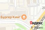Схема проезда до компании Марс в Челябинске