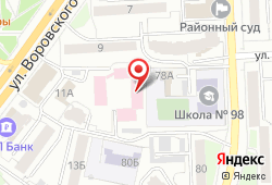 Диагностическая клиника Поиск в Челябинске - улица Воровского, 9А: запись на МРТ, стоимость услуг, отзывы