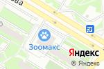 Схема проезда до компании Данфосс в Челябинске