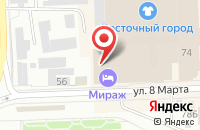Схема проезда до компании Центр-Офис в Челябинске