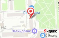 Схема проезда до компании Бизнес-Класс в Челябинске