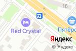 Схема проезда до компании КВИНТА в Челябинске