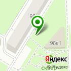 Местоположение компании ХК
