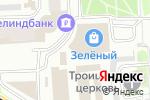 Схема проезда до компании Мол.Булак.ру в Челябинске