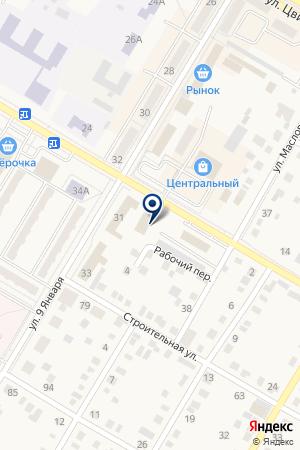 АДВОКАТСКИЙ КАБИНЕТ на карте Коркино