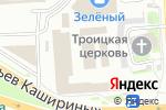 Схема проезда до компании Компания по резке стекла в Челябинске