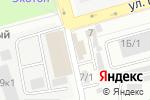 Схема проезда до компании Березка в Челябинске