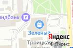 Схема проезда до компании Первый мастер в Челябинске