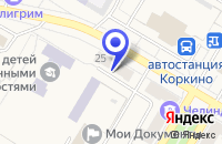 Схема проезда до компании НОТАРИУС в Коркино