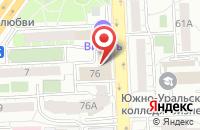 Схема проезда до компании Деловой Союз в Челябинске