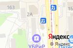 Схема проезда до компании Магазин детских товаров и канцтоваров в Челябинске