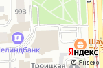 Схема проезда до компании Рыбный магазин в Челябинске