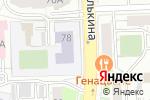 Схема проезда до компании Перспектива в Челябинске