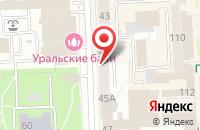 Схема проезда до компании Вест-Трэвел Бизнес-Семинар в Челябинске