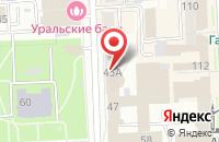 Схема проезда до компании Росап в Челябинске