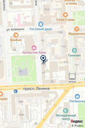 СТОМАТОЛОГИЧЕСКАЯ ПРАКТИКА MAXIMA (МАКСИМА) на карте Челябинска